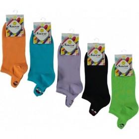 Emoji Desenli 3 Adet Likralı Bayan Patik Çorap