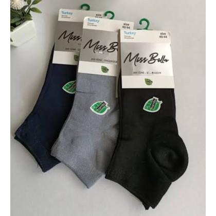 Miss Bella Bambu Dikişsiz 3' Lü Patik Çorap