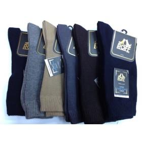 Diabetik Çoraplar & Varis Çorapları